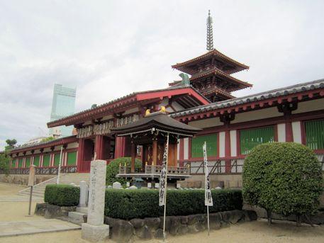 四天王寺五重塔とあべのハルカス