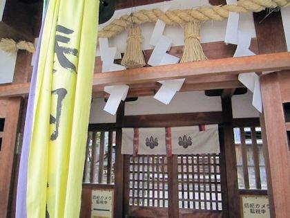 御所恵比須神社の注連縄
