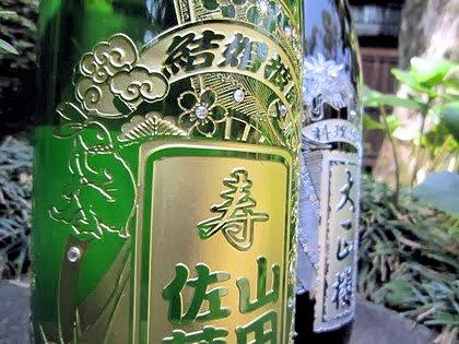 結婚披露宴の記念ボトル
