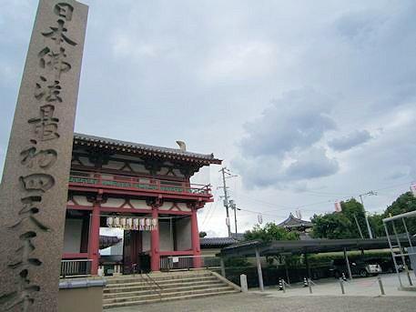 四天王寺南大門と駐車場