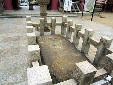 四天王寺の熊野権現礼拝石