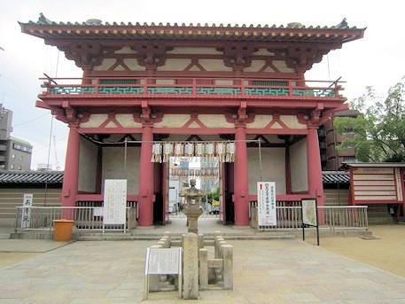 熊野権現礼拝石と四天王寺南大門