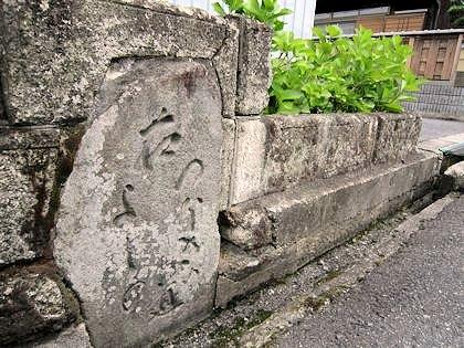 吉野の石標