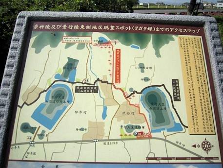 ヲガタ塚までのアクセスマップ