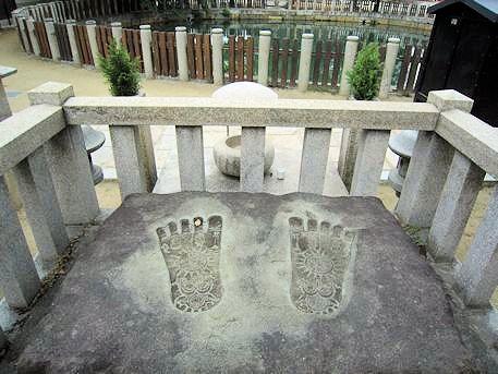 四天王寺仏足石と丸池