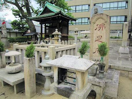 四天王寺の仏足石