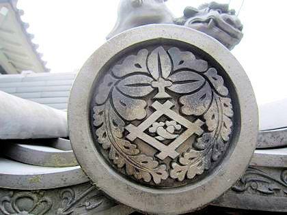 現徳寺の寺紋