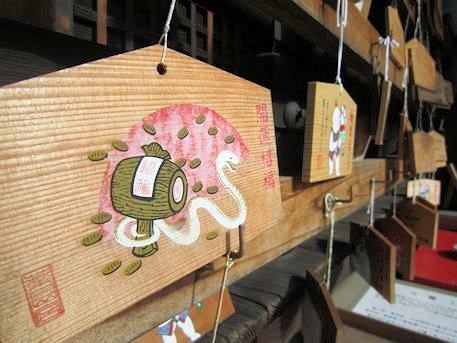 薬園八幡神社の絵馬