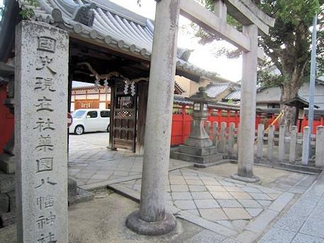 薬園八幡神社の石碑