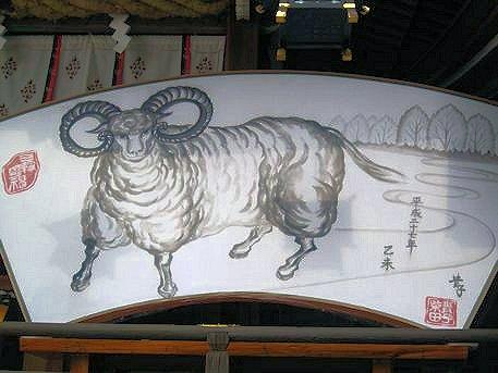 大神神社の未絵馬