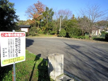 ホケノ山古墳駐車場