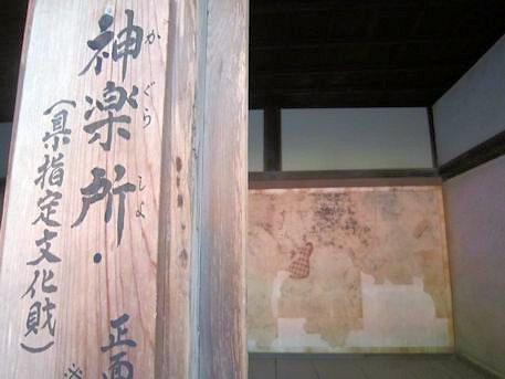 奈良県指定文化財の神楽所