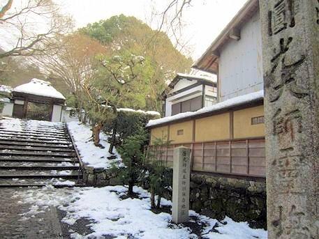 円光大師霊場の安楽寺