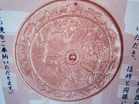 法隆寺西円堂の奉納鏡