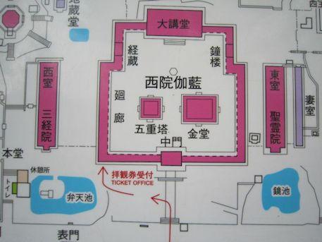 法隆寺の境内図