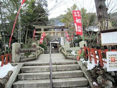 熊野若王子神社の鳥居