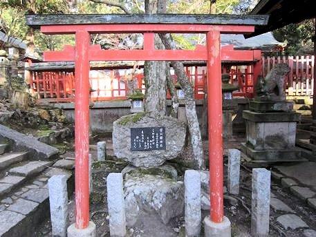 菅原道真の腰掛石