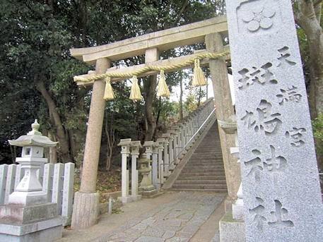 菅原道真を祀る斑鳩神社 – 奈良...