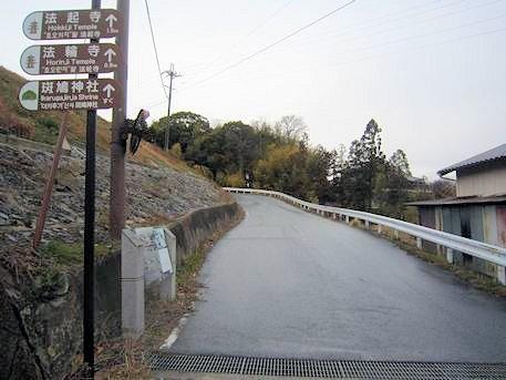 斑鳩神社への坂道