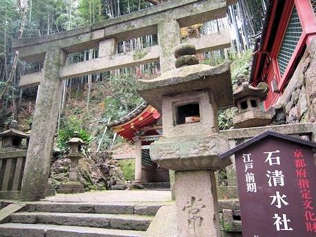 京都府指定文化財の石清水社