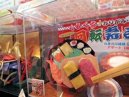 折り紙回転寿司