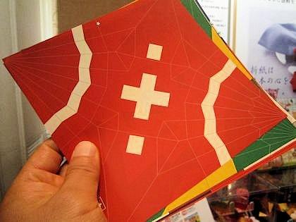 スイス国旗の折り紙