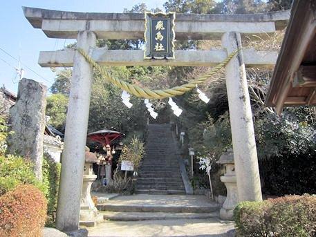 飛鳥坐神社の明神鳥居