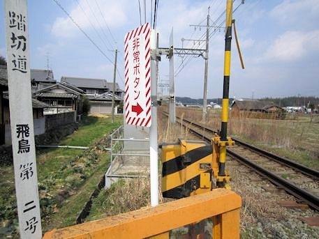 近鉄吉野線の踏切