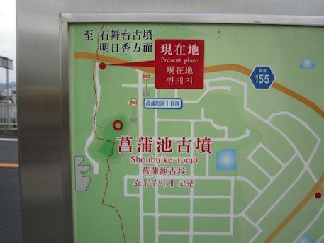 菖蒲池古墳の地図