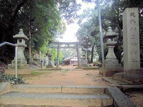 式内櫛玉命神社