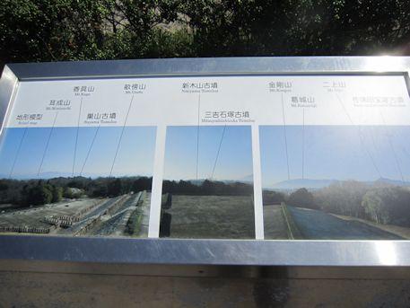 ナガレ山古墳からの景色