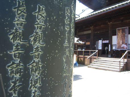 長谷寺の燈籠