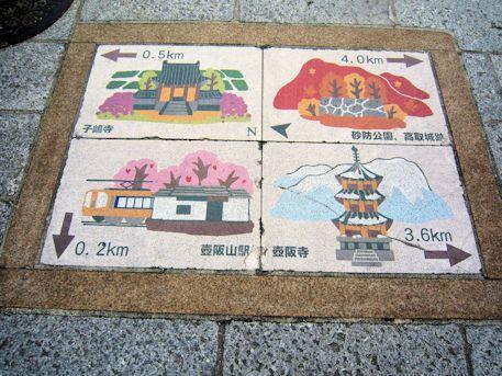 高取町の観光スポット