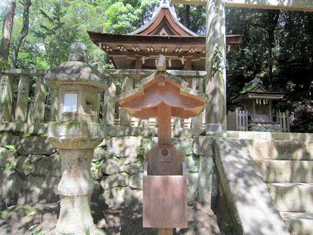 出雲建雄神社と猿田彦神社