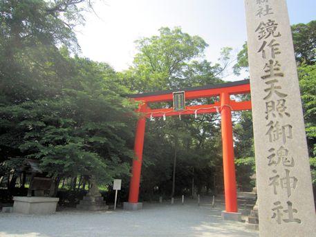 鏡作神社の社号標