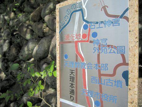 石上神宮の周辺地図