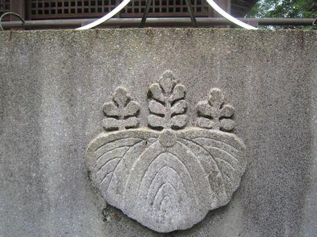 村屋神社の御神紋