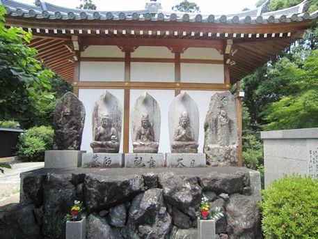 久米寺の石仏