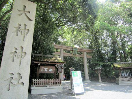 大神神社の社号標