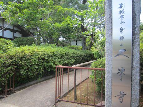 久米寺の門