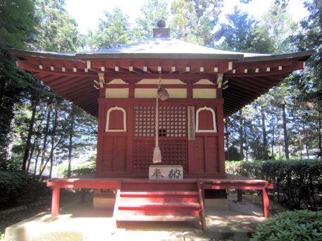 久米寺の三宝荒神