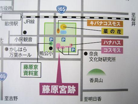 藤原宮跡と花の地図