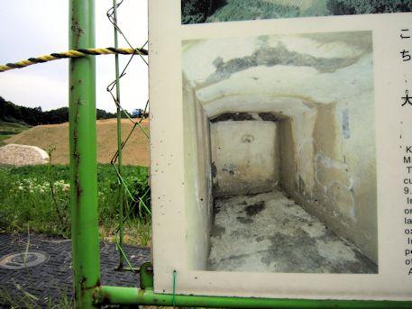 キトラ古墳の石室