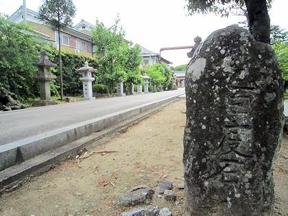 宗我都比古神社の百度石