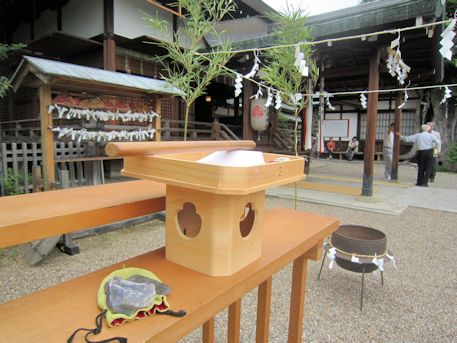 三輪坐恵比須神社の茅の輪神事