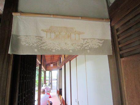 新薬師寺の庫裏