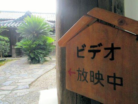 新薬師寺庫裏のビデオ放映