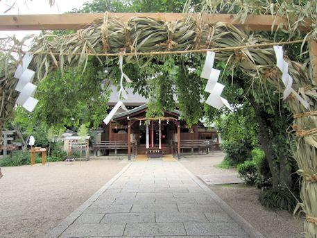 恵比須神社の茅の輪くぐり