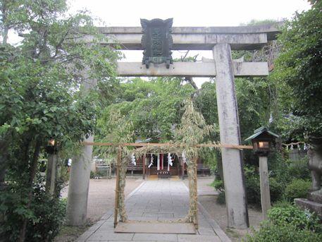 三輪坐恵比須神社の茅の輪くぐり