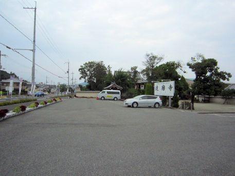達磨寺の駐車場
